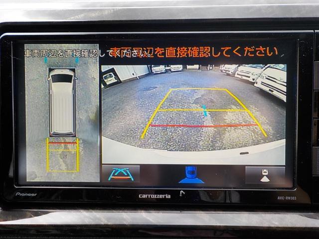 DX GLパッケージ 社外ナビ フルセグTV 全方位モニター リアクーラー クリアランスソナー(5枚目)