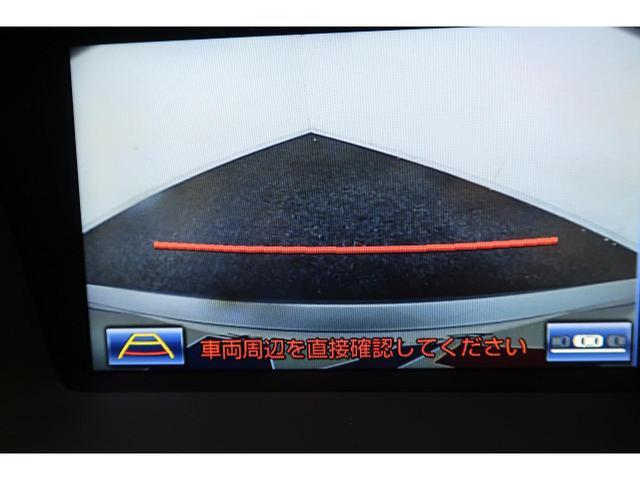 レクサス GS GS450h Fスポーツ 1オーナー 赤革 禁煙車 純正ナビ