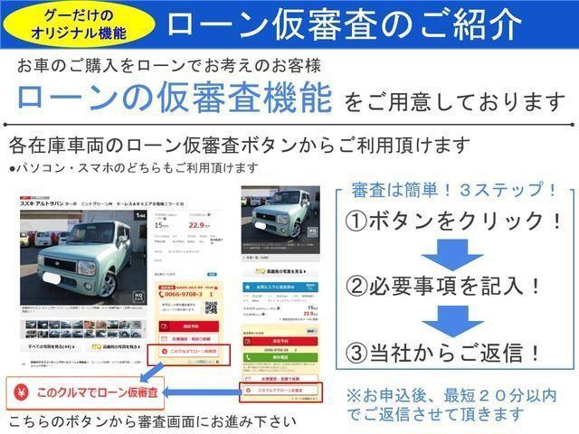 MS 社外HDDナビ 自動ドア キーレス(6枚目)