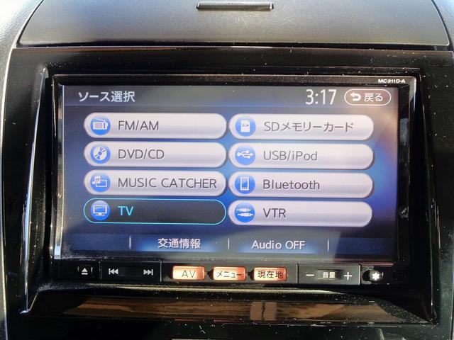 「日産」「ルークス」「コンパクトカー」「埼玉県」の中古車40