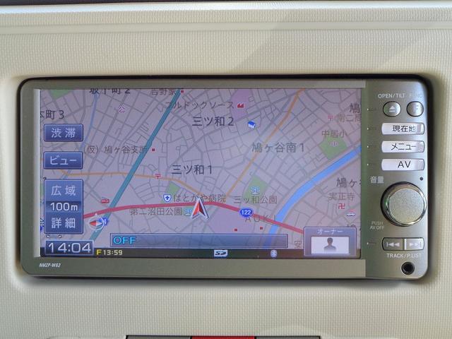 「ダイハツ」「ミラココア」「軽自動車」「埼玉県」の中古車2