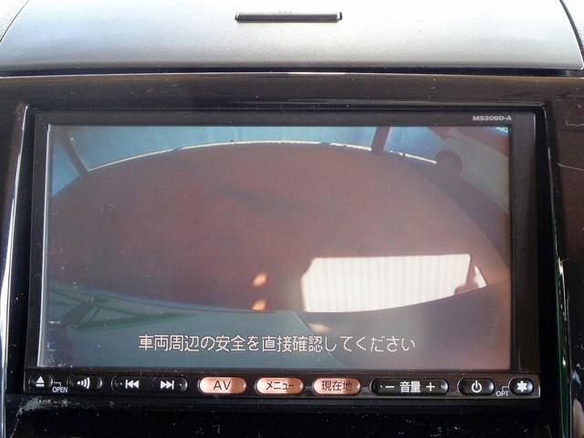 「日産」「ルークス」「コンパクトカー」「埼玉県」の中古車15