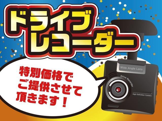 「日産」「ルークス」「コンパクトカー」「埼玉県」の中古車41