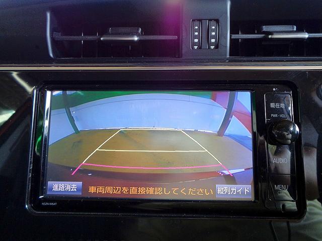 120T RSパッケージ 自動衝突被害軽減ブレーキ 純正SDナビ バックカメラ(15枚目)