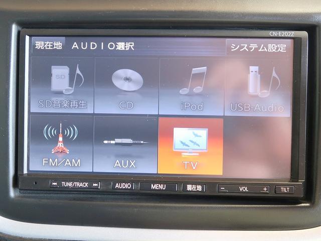 ベースグレード 禁煙車 4WD ワンオーナー 純正メモリナビ(37枚目)