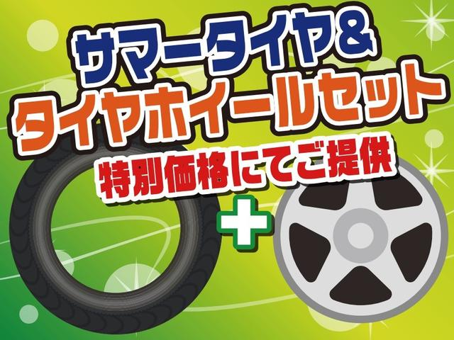 ベースグレード 禁煙車 4WD ワンオーナー 純正メモリナビ(42枚目)
