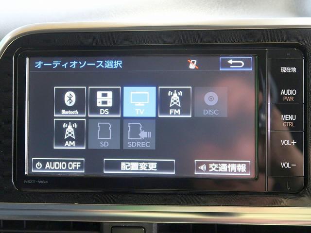 純正SDナビ、フルセグTV付き、ミュージックサーバー・Bluetoothオーディオ・DVDビデオも再生可能です!ナビ付き条件でお探しの方は必見です!