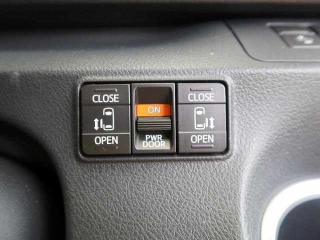 両側自動ドアのスイッチも運転席にあります!安全確認をしながらの操作が出来ますので、小さなお子様がいても安心ですよ!