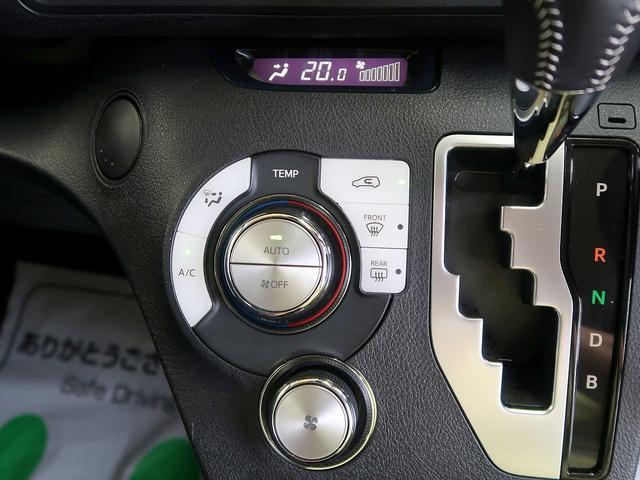 7段階風量調節機能付きオートエアコンで車内は快適ですね!