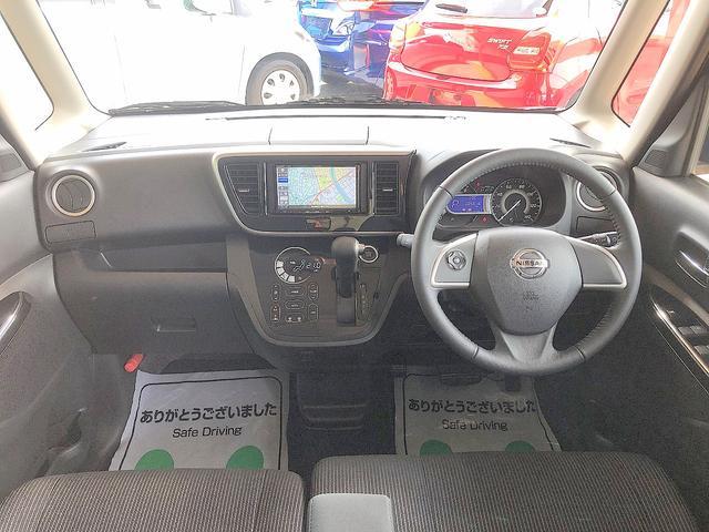 ハイウェイスター Xターボ 修復歴なし 禁煙ワンオーナー 社外SDナビ 自動ドア 衝突軽減ブレーキ レーンキープ 全周囲モニター インテリキー Bluetooth 純正14AW 純正フルエアロ ETC オートハイビーム(20枚目)