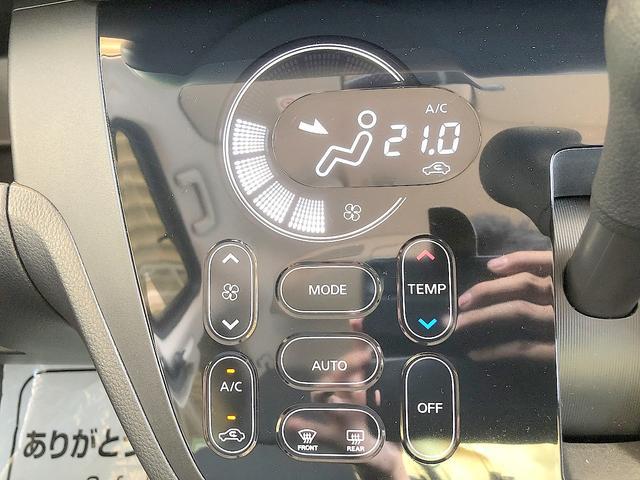 ハイウェイスター Xターボ 修復歴なし 禁煙ワンオーナー 社外SDナビ 自動ドア 衝突軽減ブレーキ レーンキープ 全周囲モニター インテリキー Bluetooth 純正14AW 純正フルエアロ ETC オートハイビーム(21枚目)