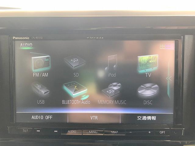 ハイウェイスター Xターボ 修復歴なし 禁煙ワンオーナー 社外SDナビ 自動ドア 衝突軽減ブレーキ レーンキープ 全周囲モニター インテリキー Bluetooth 純正14AW 純正フルエアロ ETC オートハイビーム(22枚目)