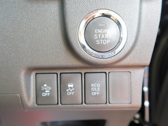 カスタム X ハイパーSAII 修復歴なし 禁煙車 スマートキー 自動衝突被害軽減ブレーキ LEDヘッドライト プッシュスタート 横滑防止装置 純正フルエアロ ステアSW ミラーウインカー 14インチAW i-stop CD再生(4枚目)