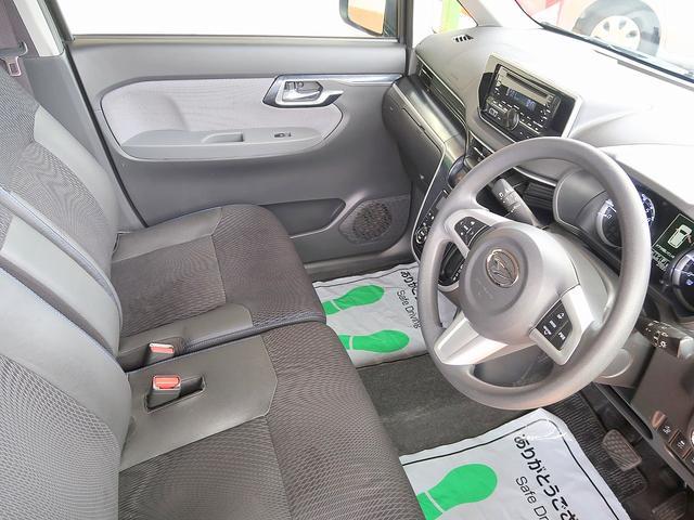 カスタム X ハイパーSAII 修復歴なし 禁煙車 スマートキー 自動衝突被害軽減ブレーキ LEDヘッドライト プッシュスタート 横滑防止装置 純正フルエアロ ステアSW ミラーウインカー 14インチAW i-stop CD再生(12枚目)