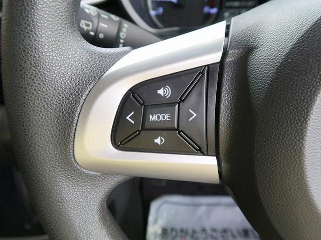 カスタム X ハイパーSAII 修復歴なし 禁煙車 スマートキー 自動衝突被害軽減ブレーキ LEDヘッドライト プッシュスタート 横滑防止装置 純正フルエアロ ステアSW ミラーウインカー 14インチAW i-stop CD再生(17枚目)