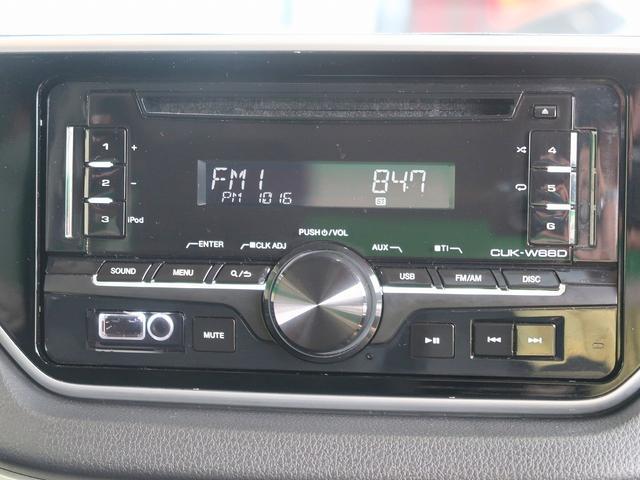カスタム X ハイパーSAII 修復歴なし 禁煙車 スマートキー 自動衝突被害軽減ブレーキ LEDヘッドライト プッシュスタート 横滑防止装置 純正フルエアロ ステアSW ミラーウインカー 14インチAW i-stop CD再生(18枚目)