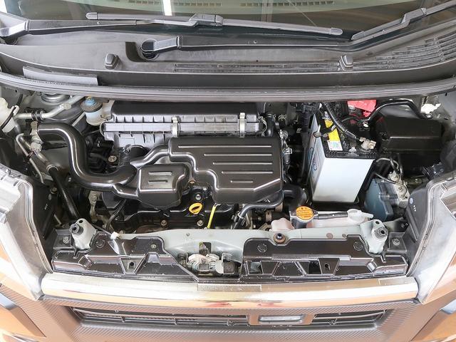 カスタム X ハイパーSAII 修復歴なし 禁煙車 スマートキー 自動衝突被害軽減ブレーキ LEDヘッドライト プッシュスタート 横滑防止装置 純正フルエアロ ステアSW ミラーウインカー 14インチAW i-stop CD再生(21枚目)