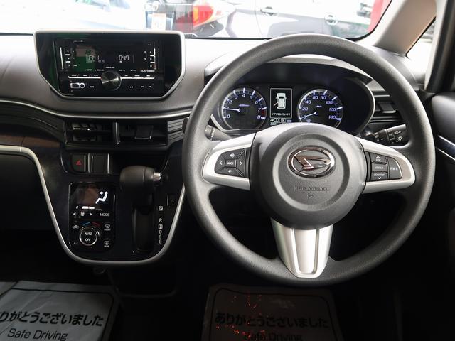 カスタム X ハイパーSAII 修復歴なし 禁煙車 スマートキー 自動衝突被害軽減ブレーキ LEDヘッドライト プッシュスタート 横滑防止装置 純正フルエアロ ステアSW ミラーウインカー 14インチAW i-stop CD再生(27枚目)