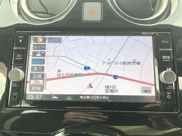 e-パワー X 修復歴なし 禁煙車 純正SDナビ 自動衝突被害軽減ブレーキ 全周囲モニター レーンキープ インテリキー ETC USB接続 Bluetooth 横滑り防止 社外14AW ステアSW プッシュスタート(2枚目)