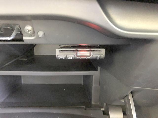 e-パワー X 修復歴なし 禁煙車 純正SDナビ 自動衝突被害軽減ブレーキ 全周囲モニター レーンキープ インテリキー ETC USB接続 Bluetooth 横滑り防止 社外14AW ステアSW プッシュスタート(17枚目)