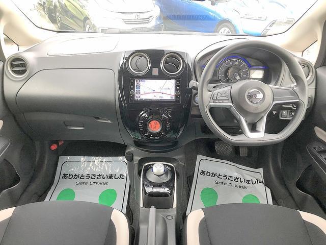 e-パワー X 修復歴なし 禁煙車 純正SDナビ 自動衝突被害軽減ブレーキ 全周囲モニター レーンキープ インテリキー ETC USB接続 Bluetooth 横滑り防止 社外14AW ステアSW プッシュスタート(34枚目)