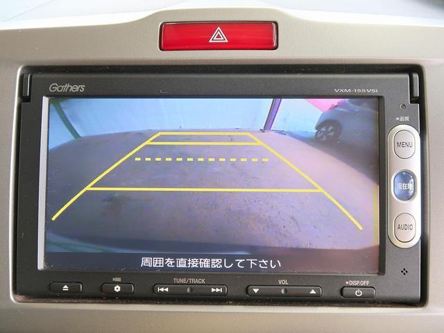 G ジャストセレクション 修復歴なし 純正SDナビ バックカメラ 自動スライドドア 地デジTV Bluetooth ビルトインETC スマートキー 横滑り防止装置 ミラーウインカー CD DVD再生 保証書(16枚目)