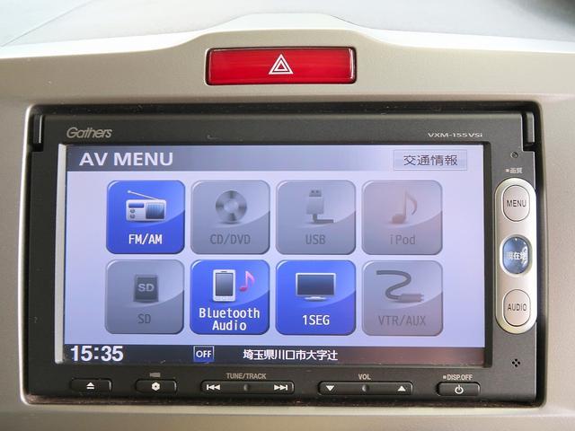 G ジャストセレクション 修復歴なし 純正SDナビ バックカメラ 自動スライドドア 地デジTV Bluetooth ビルトインETC スマートキー 横滑り防止装置 ミラーウインカー CD DVD再生 保証書(24枚目)