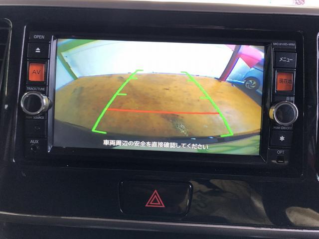 カスタムT 修復歴なし 禁煙車 純正SDナビ 両側自動ドア 後カメラ Bluetooth HID オペキー ETC フルセグ 横滑防止 フォグ 革巻ステア プッシュスタート 純正15インチAW ミラーウインカー(16枚目)