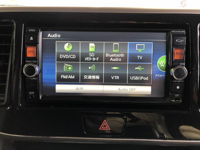 カスタムT 修復歴なし 禁煙車 純正SDナビ 両側自動ドア 後カメラ Bluetooth HID オペキー ETC フルセグ 横滑防止 フォグ 革巻ステア プッシュスタート 純正15インチAW ミラーウインカー(38枚目)