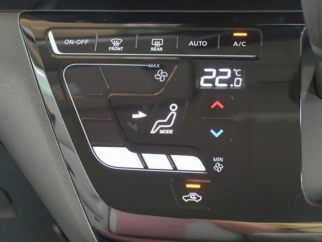 ボレロ X 修復歴なし 禁煙車 9インチSDナビ 現行型 走行0.2万キロ 衝突軽減ブレーキ 全周囲モニタ 半革シート ドラレコ Bluetooth フルセグ プッシュスタート インテリキー 純正14インチAW(20枚目)