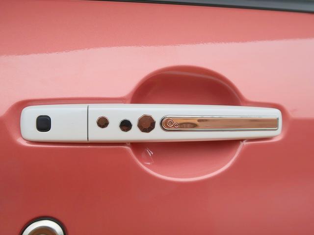ボレロ X 修復歴なし 禁煙車 9インチSDナビ 現行型 走行0.2万キロ 衝突軽減ブレーキ 全周囲モニタ 半革シート ドラレコ Bluetooth フルセグ プッシュスタート インテリキー 純正14インチAW(22枚目)