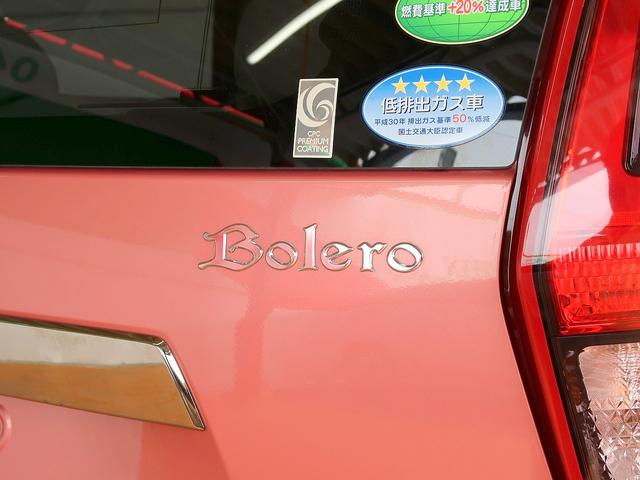 ボレロ X 修復歴なし 禁煙車 9インチSDナビ 現行型 走行0.2万キロ 衝突軽減ブレーキ 全周囲モニタ 半革シート ドラレコ Bluetooth フルセグ プッシュスタート インテリキー 純正14インチAW(26枚目)