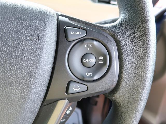 G・ホンダセンシング 修復歴なし 社外メモリナビ 両側自動ドア 自動衝突被害軽減ブレーキ 後カメラ レーンキープ クルコン Bluetooth ドラレコ 禁煙車 ビルトインETC スマートキー プッシュスタート ドラレコ(15枚目)