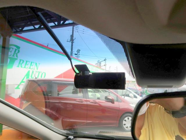 G・ホンダセンシング 修復歴なし 社外メモリナビ 両側自動ドア 自動衝突被害軽減ブレーキ 後カメラ レーンキープ クルコン Bluetooth ドラレコ 禁煙車 ビルトインETC スマートキー プッシュスタート ドラレコ(21枚目)