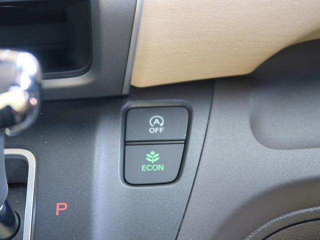 G・ホンダセンシング 修復歴なし 社外メモリナビ 両側自動ドア 自動衝突被害軽減ブレーキ 後カメラ レーンキープ クルコン Bluetooth ドラレコ 禁煙車 ビルトインETC スマートキー プッシュスタート ドラレコ(23枚目)