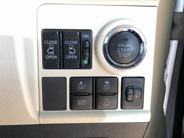 Xメイクアップリミテッド SAIII 修復歴なし 純正メモリナビ 自動衝突被害軽減ブレーキ 両側自動ドア 禁煙車 ブルートゥース CD DVD再生 全周囲モニター プッシュスタート ステアSW 横滑り防止 オートハイビーム LEDフォグ(3枚目)