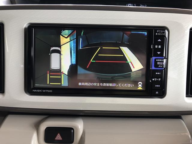 Xメイクアップリミテッド SAIII 修復歴なし 純正メモリナビ 自動衝突被害軽減ブレーキ 両側自動ドア 禁煙車 ブルートゥース CD DVD再生 全周囲モニター プッシュスタート ステアSW 横滑り防止 オートハイビーム LEDフォグ(4枚目)