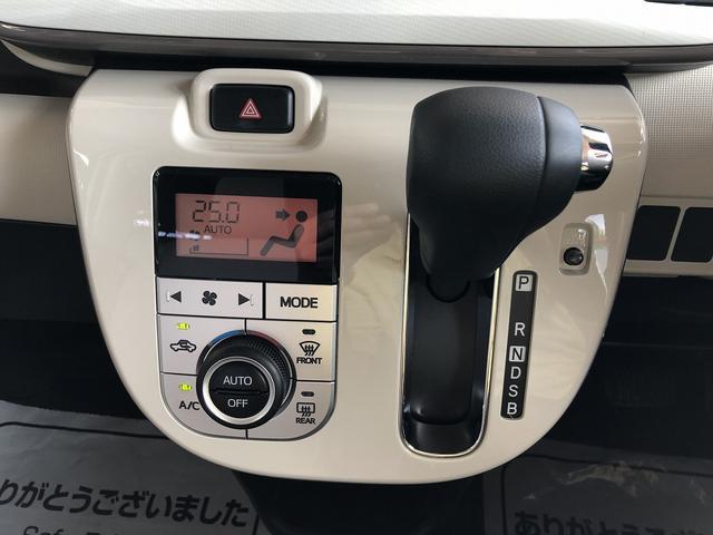 Xメイクアップリミテッド SAIII 修復歴なし 純正メモリナビ 自動衝突被害軽減ブレーキ 両側自動ドア 禁煙車 ブルートゥース CD DVD再生 全周囲モニター プッシュスタート ステアSW 横滑り防止 オートハイビーム LEDフォグ(17枚目)