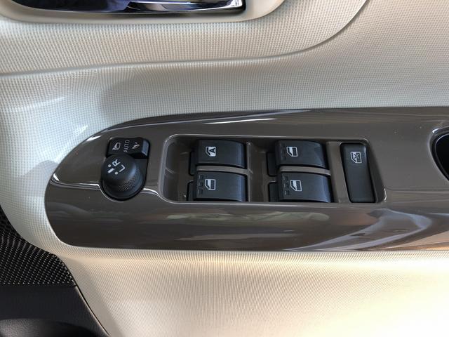 Xメイクアップリミテッド SAIII 修復歴なし 純正メモリナビ 自動衝突被害軽減ブレーキ 両側自動ドア 禁煙車 ブルートゥース CD DVD再生 全周囲モニター プッシュスタート ステアSW 横滑り防止 オートハイビーム LEDフォグ(18枚目)