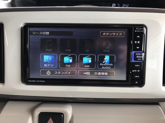 Xメイクアップリミテッド SAIII 修復歴なし 純正メモリナビ 自動衝突被害軽減ブレーキ 両側自動ドア 禁煙車 ブルートゥース CD DVD再生 全周囲モニター プッシュスタート ステアSW 横滑り防止 オートハイビーム LEDフォグ(25枚目)