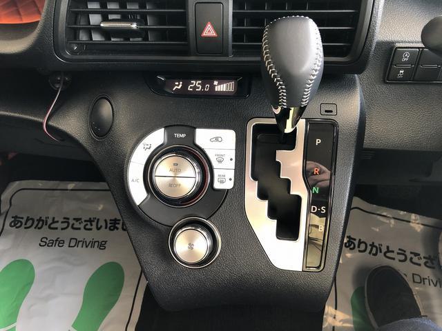 ファンベースG 修復歴なし 後期型 禁煙車 純正SDナビ 自動衝突被害軽減ブレーキ 両側自動ドア 全周囲モニター レーンキープ 障害物センサー 純正ドラレコ スマートキー プッシュスタート ブルートゥース USB入力(18枚目)