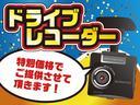 G ジャストセレクション 修復歴なし 純正SDナビ バックカメラ 自動スライドドア 地デジTV Bluetooth ビルトインETC スマートキー 横滑り防止装置 ミラーウインカー CD DVD再生 保証書(42枚目)