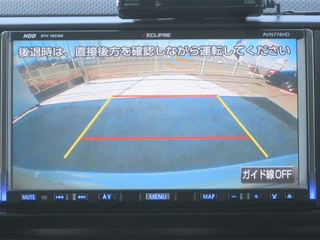 トヨタ カローラルミオン 1.8SスマートPKGフルエアロ17AW HDDナビBカメラ