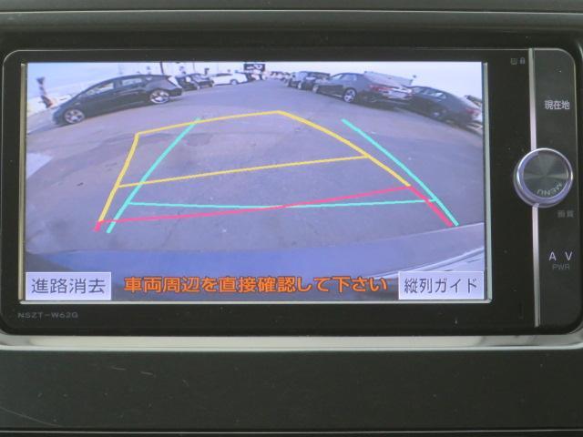 トヨタ プリウスアルファ G LEDライトSDナビBカメラ地デジETC記録簿