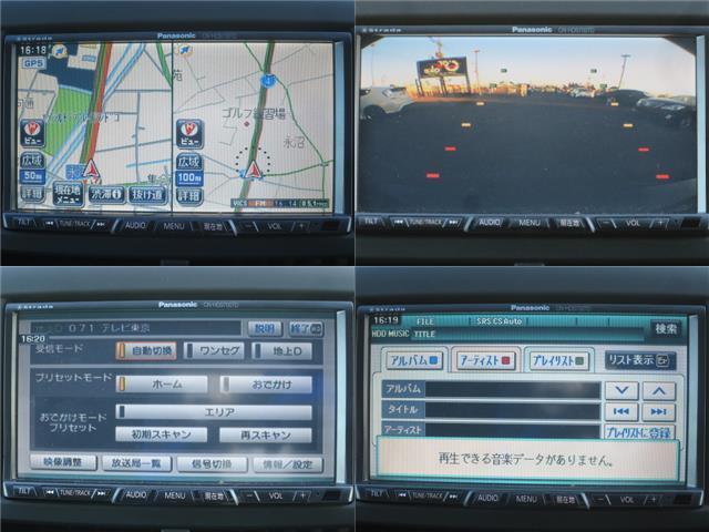 WRXSTi 6速MTエアロ18AW黒半革HDDナビBカメラ(16枚目)