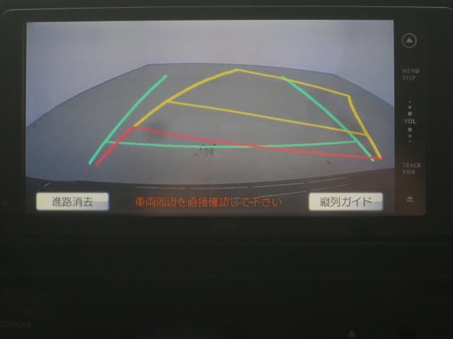 1.5Gオンビー後期 黒革Fエアロ18AWナビBカメラ地デジ(18枚目)