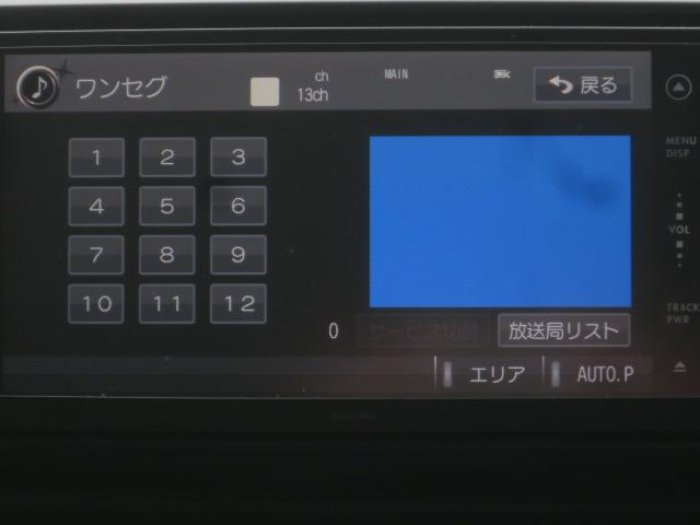 1.5Gオンビー後期 黒革Fエアロ18AWナビBカメラ地デジ(19枚目)