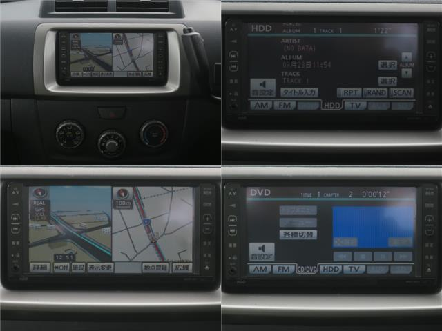 S HIDセレクション後期型 HDDナビ 1オーナー 記録簿(11枚目)