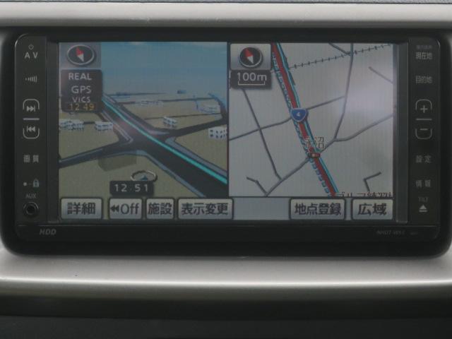 S HIDセレクション後期型 HDDナビ 1オーナー 記録簿(17枚目)