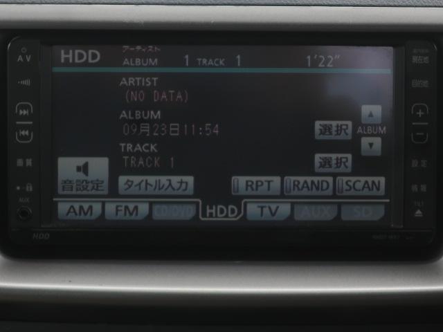 S HIDセレクション後期型 HDDナビ 1オーナー 記録簿(18枚目)